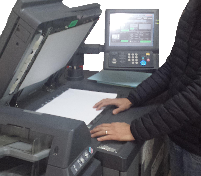צילום מסמכים